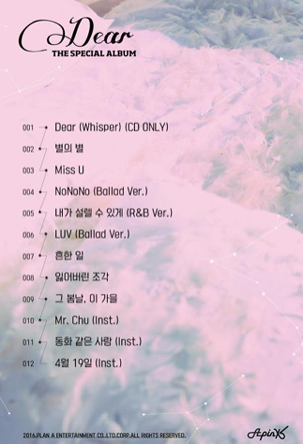 ▲에이핑크 스패셜 앨범 'Dear' 발매에 앞서 트랙리스트가 공개됐다.(사진=플랜에이엔터테인먼트)