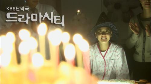 ▲이정후(출처=KBS2' 드라마시티-시은&수하')