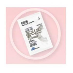 ▲film type sildenafil generic