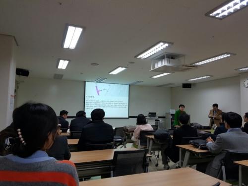▲한국유전자교정학회는 14일 서울대학교 글로벌공학교육센터에서 창립총회를 열었다.