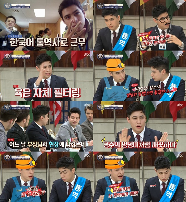 (▲JTBC '비정상 회담')