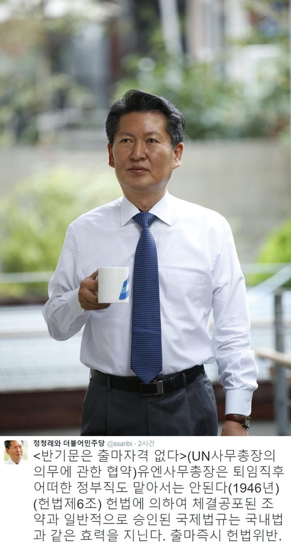▲정청래 전 더불어민주당 의원(사진=정청래 SNS)