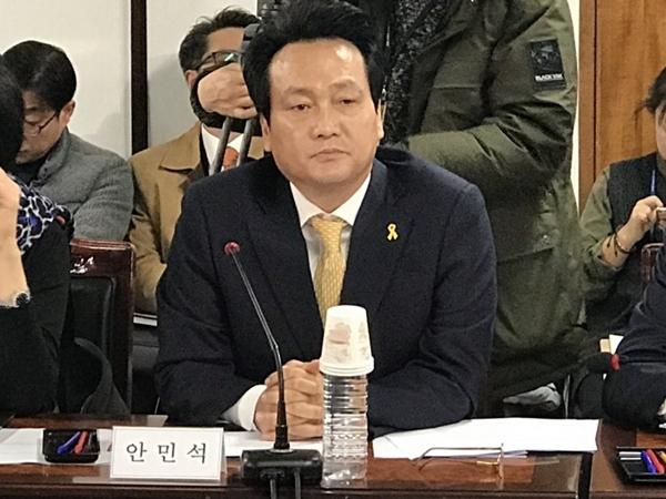 ▲안민석 더불어민주당 의원(사진=안민석 SNS)