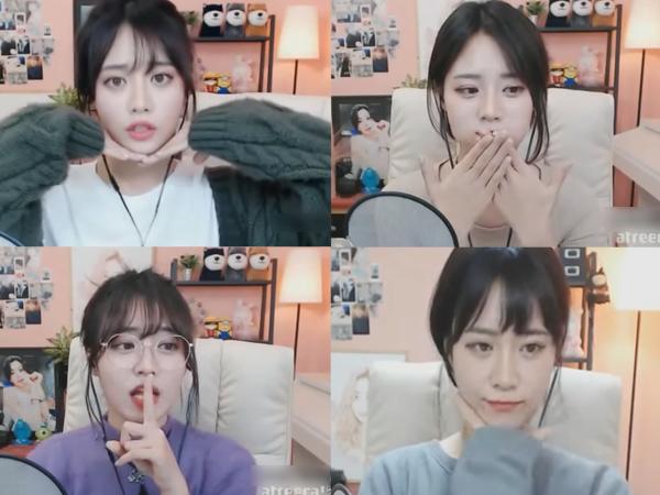(출처='아프리카TV' BJ 꽃님 방송 캡쳐)