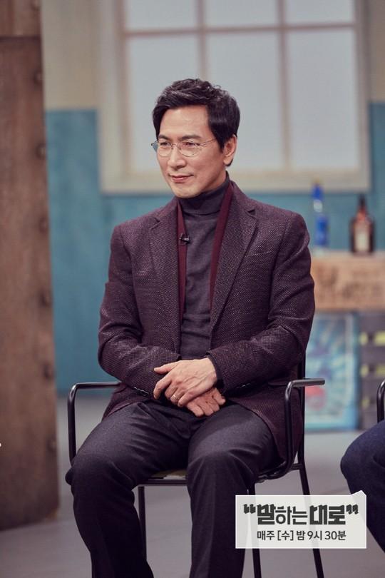 (출처= JTBC)