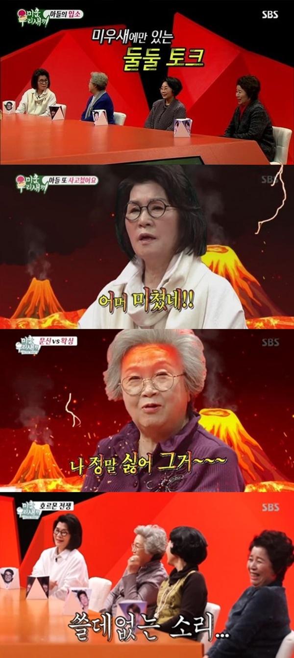 ▲솔직한 면모로 인기를 끌고 있는 SBS '미운 우리 새끼' 출연진 어머니들(사진=SBS)