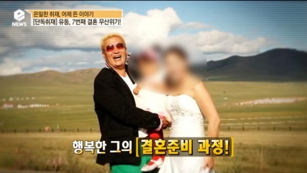 (출처=tvN 'e-뉴스' 방송 캡처)