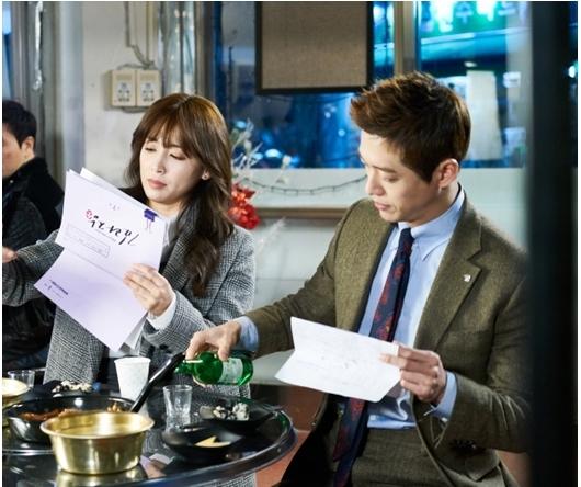 ▲남궁민(출처=KBS2 수목드라마 '김과장')