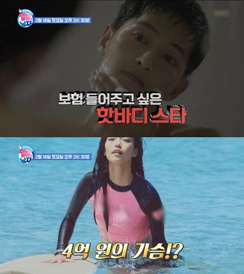 (출처=KBS JOY '차트를 달리는 남자')