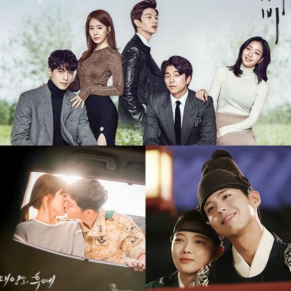 ▲(출처=tvN '도깨비', KBS2 '태양의 후예', '구르미 그린 달빛')