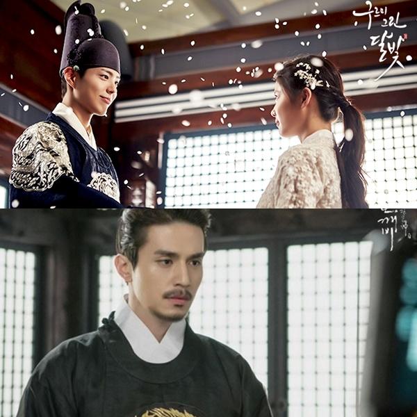 ▲같은 장소에서 촬영한 '구르미 그린 달빛'과 '도깨비'(출처=KBS2 '구르미 그린 달빛', tvN '도깨비')