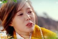 '불어라 미풍아' 마지막회, 임지연♥손호준 해피엔딩 맞이할까?