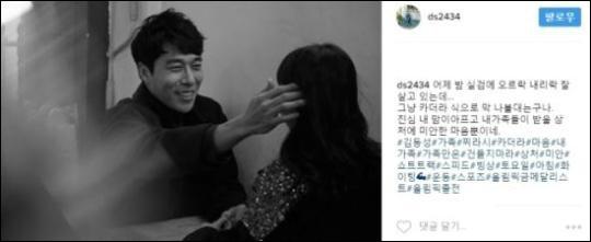"""김동성: 김동성, 장시호와 동거說 연인 논란에 """"그냥 카더라 식으로 막"""