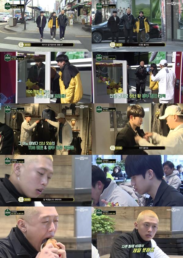 (사진=Mnet '고등래퍼')
