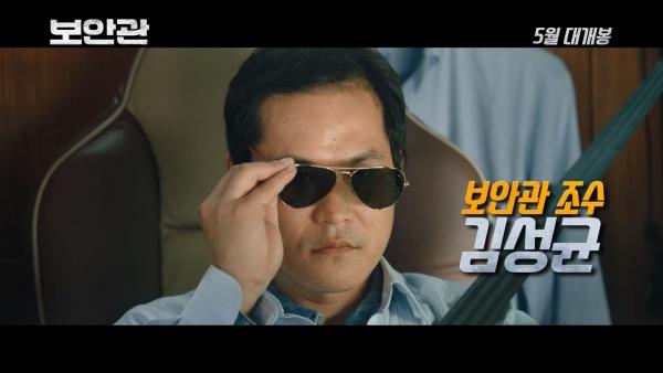 (사진=롯데엔터테인먼트 제공)