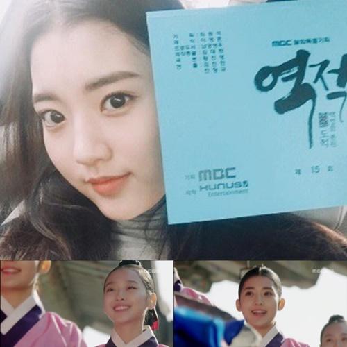 (▲MBC 월화드라마 '역적', 정다빈 인스타그램)