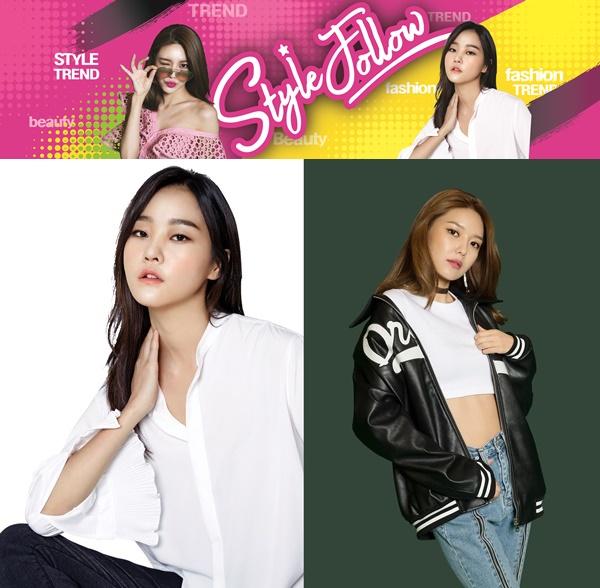 ▲SBS 새 패션뷰티 프로그램 '스타일 팔로우'(사진=SBS)