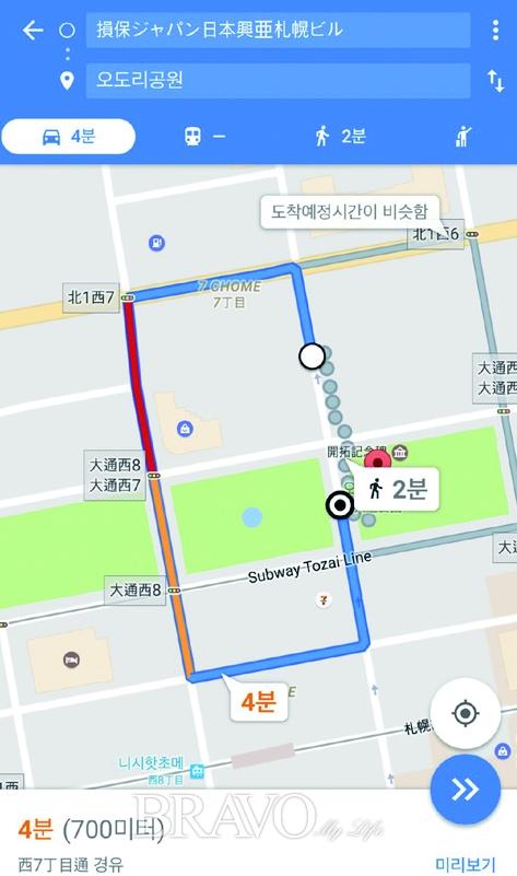 ▲4.목적지와 출발지가 선택되면 이동시간과 경로가 표시된다. •도보와 자동차로 이동하는 시간이 표시된다. •대중교통으로 갈 수 있는 경로라면 대중교통 이용 방법도 표시된다.