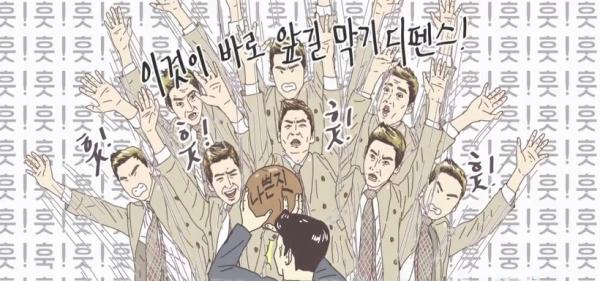 ▲(출처=KBS2 수목드라마 '김과장' 캡처)