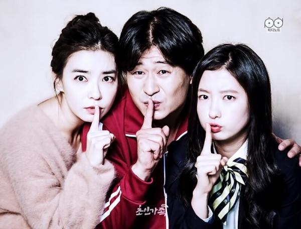 (사진=SBS 제공)