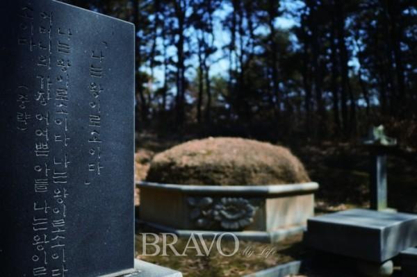 ▲문학관 뒤편 반석산 언덕에 자리 잡은 노작의 묘소. (사진=이준호 기자 jhlee@)(브라보마이라이프DB)