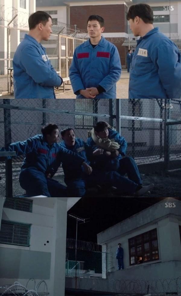 ▲'피고인' 월정교도소가 된 전남 장흥교도소(사진=SBS '피고인' 캡처)