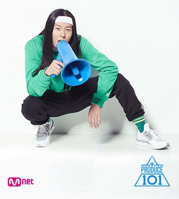 (출처=Mnet '프로듀스101 시즌2')