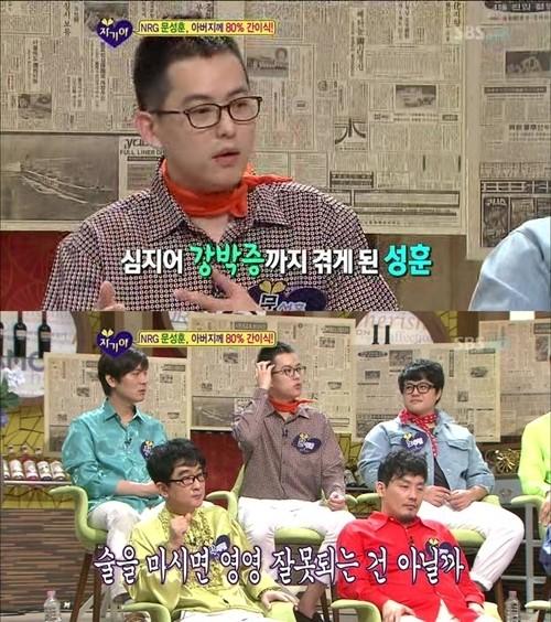 (▲[BZ핫키워드] SBS '자기야' 문성훈)