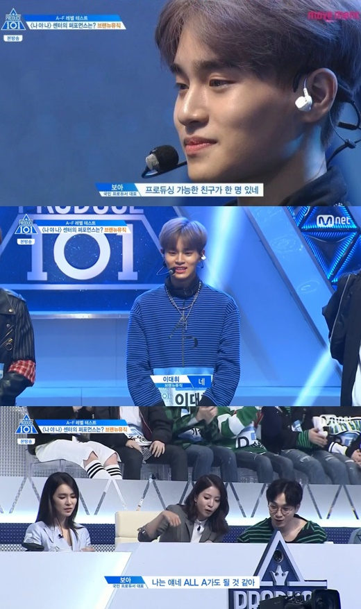 (사진=Mnet '프로듀스101 시즌2')