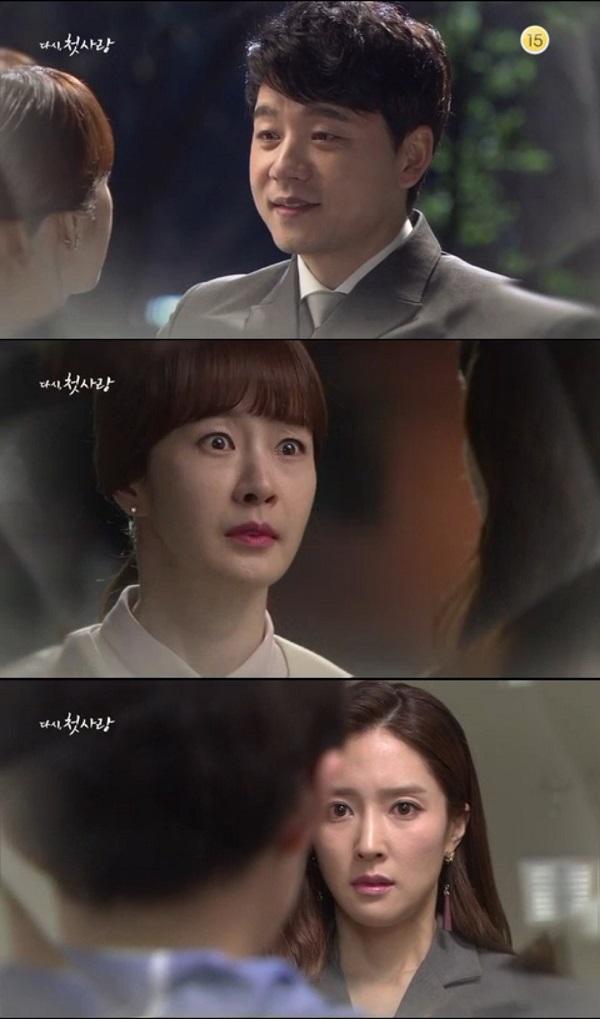 (출처=KBS 2TV '다시 첫사랑')
