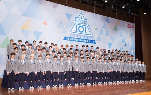 ▲'프로듀스101 시즌2' 참가 연습생(사진=Mnet)