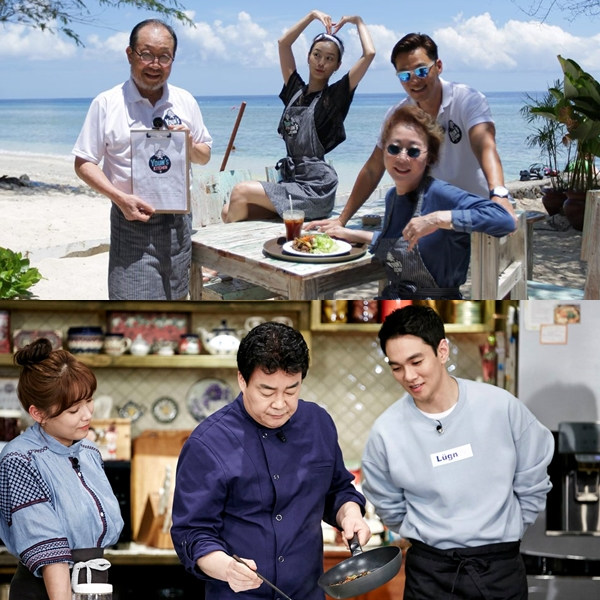 ▲(출처=tvN)
