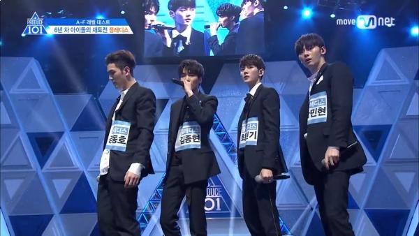 ▲그룹 뉴이스트로 활동한 경력이 있는 플레디스 소속 연습생들 (사진=Mnet '프로듀스101 시즌2')