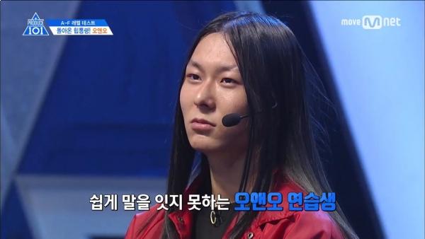 ▲오앤오엔터테인먼트 소속 장문복 연습생(사진=Mnet '프로듀스101 시즌2')