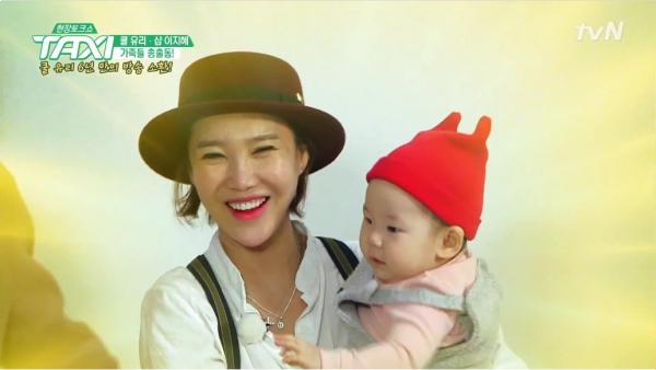 ▲혼성그룹 쿨 유리(사진=tvN '현장토크쇼 택시')