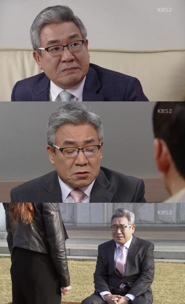 (▲KBS2 '다시, 첫사랑')