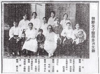▲조선여의사들. 뒷줄 오른쪽 첫 번째가 유영준(기독신보 1926. 12. 8.)