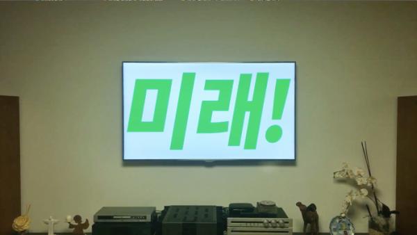 ▲안철수 국민의당 대선후보 TV광고 화면(국민의당)