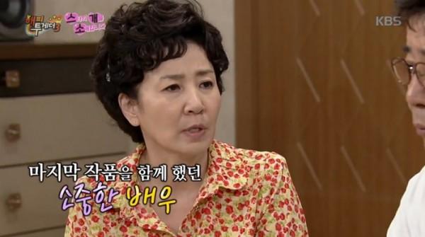 (출처=KBS 2TV 방송 캡처)