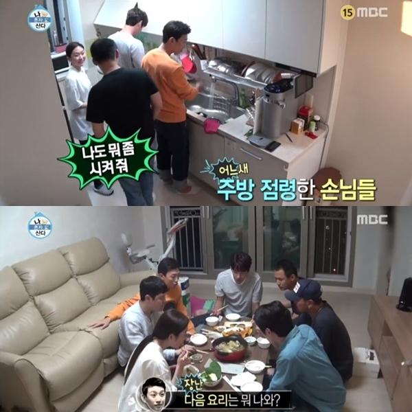 ▲김슬기, 집들이(출처=MBC '나혼자산다' 영상 캡처)