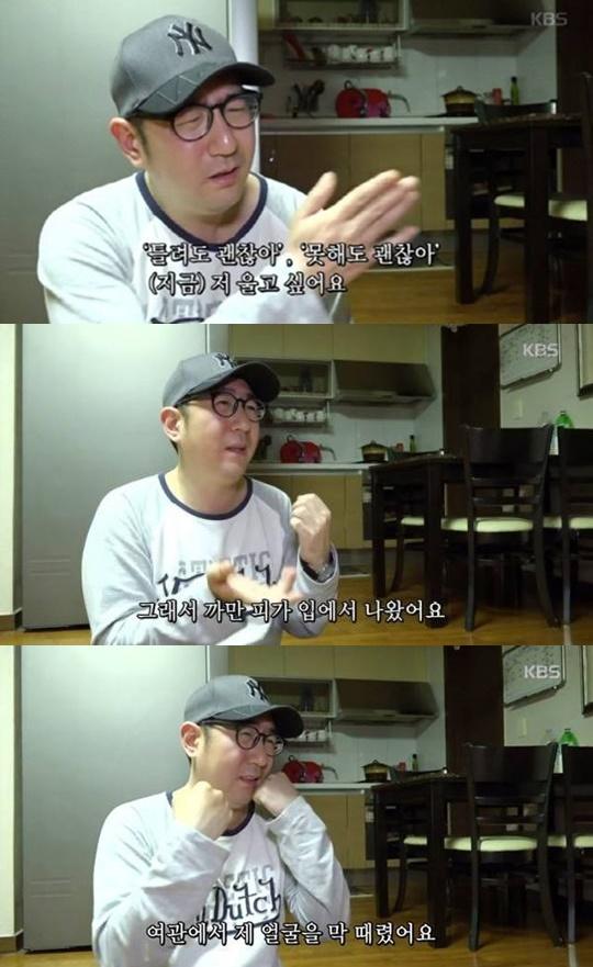 (▲[BZ핫키워드] KBS1 '인간극장' 유진박)
