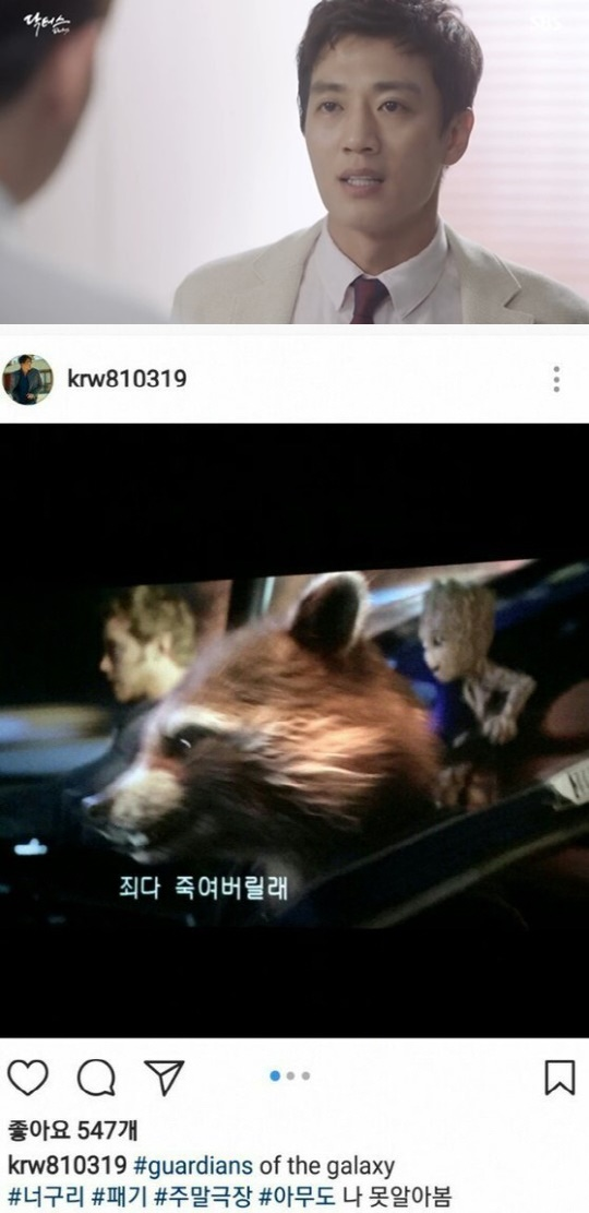 (▲[BZ핫키워드] SBS '닥터스' 김래원, 인스타그램)