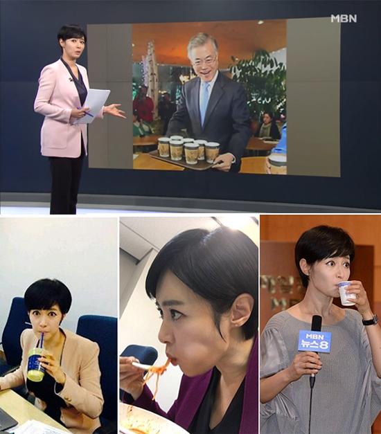 (출처= MBN 'MBN 뉴스 8', 온라인 커뮤니티)