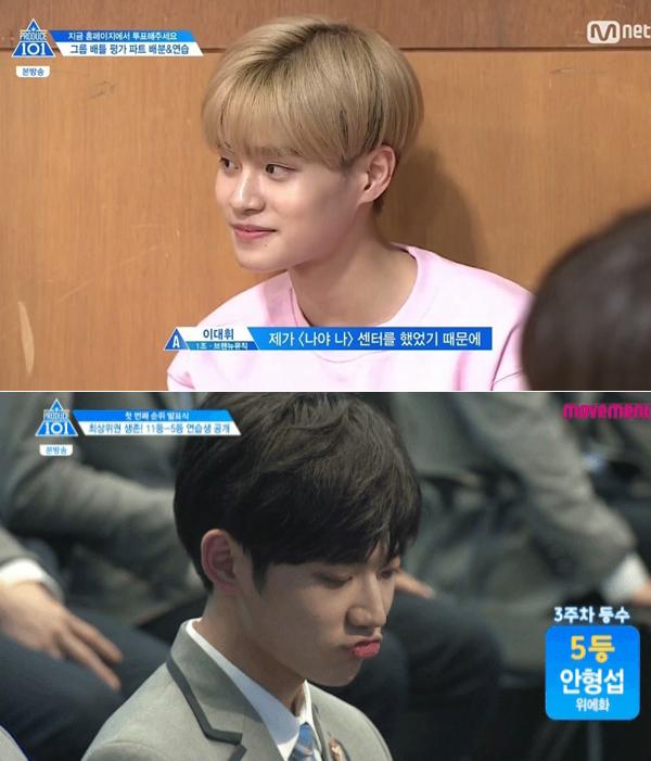 (출처= Mnet '프로듀스 101')