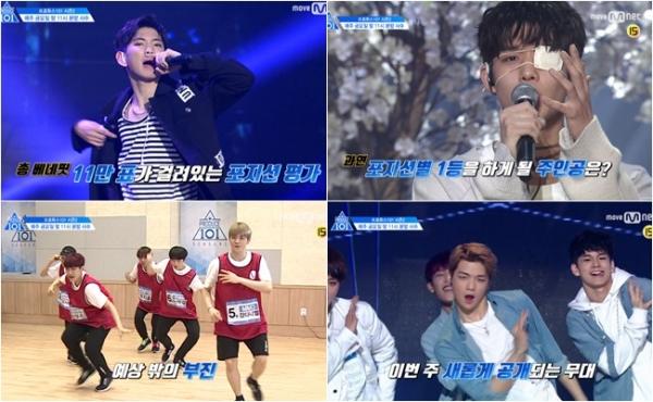 ▲'프로듀스101 시즌2' 7회 예고영상(사진=Mnet)