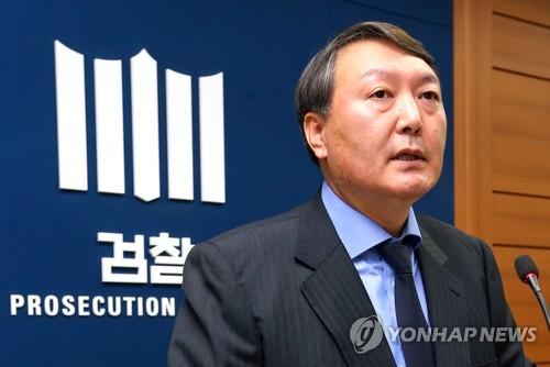 ▲19일 전격적으로 서울중앙지검장에 임명된 윤석열 대전고검장 검사(연합뉴스)