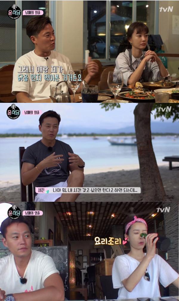 ▲'윤식당' 9화 캡처(사진=tvN)
