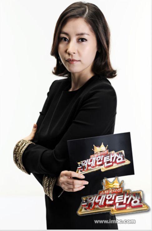 ▲박혜진 아나운서(출처=MBC)