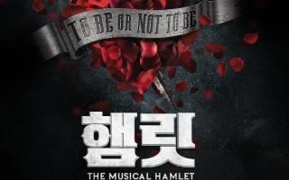소리바다, 뮤지컬 '햄릿' 제작 지원 나선다