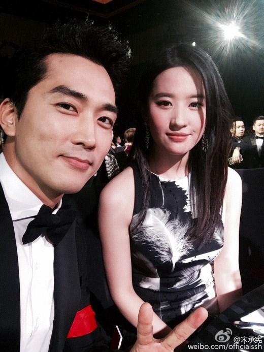 (출처= 웨이보)